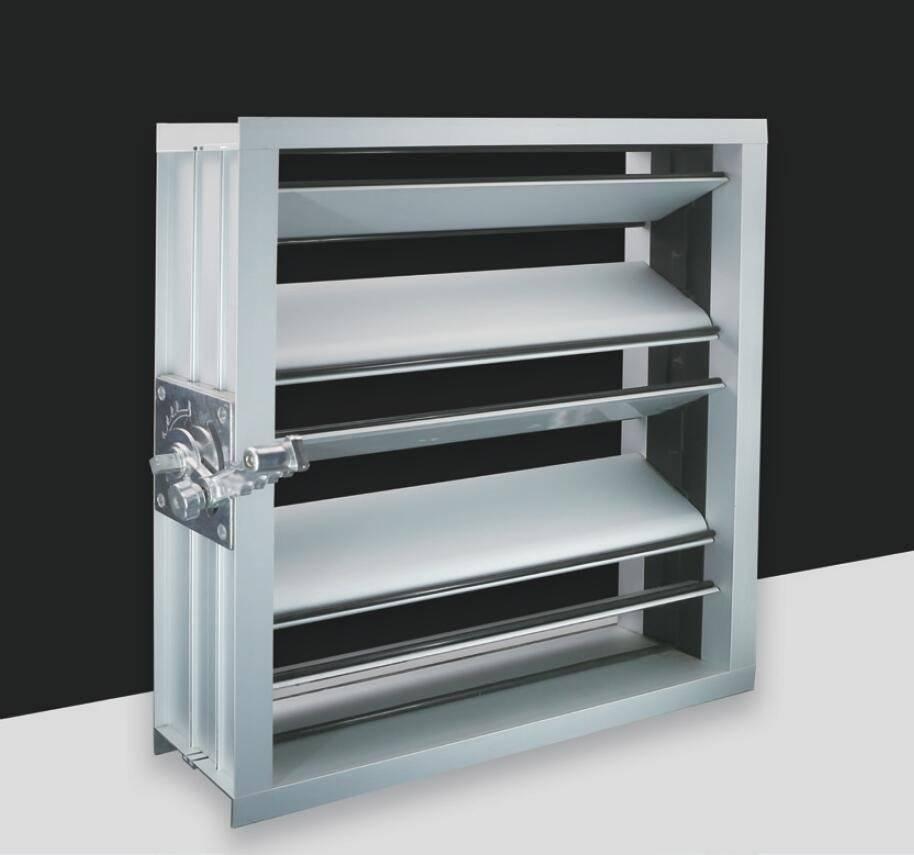 FK002- Aluminum air control damper