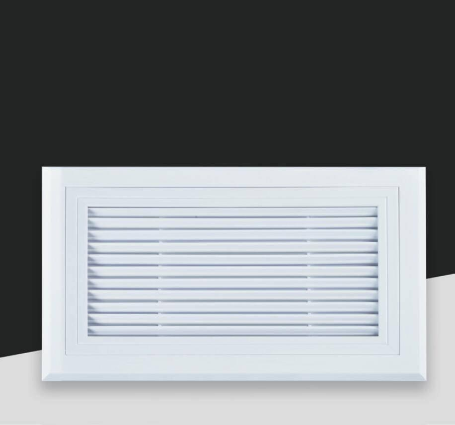 PVC-002 0° Linear bar grille