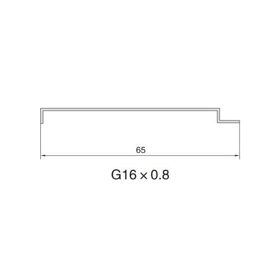 G16 AIR DIFFUSER PROFILE