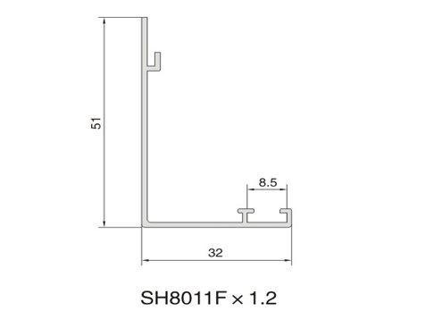 SH8011C AIR DIFFUSER PROFILE