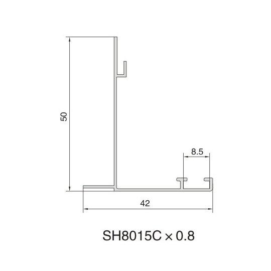 SH8015C AIR DIFFUSER PROFILE